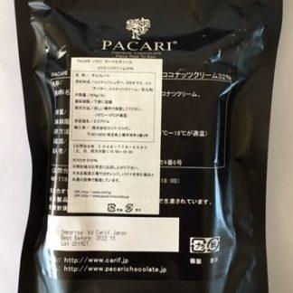 クーベルチュール32%ココナッツクリームパッケージ